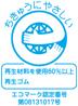 エコマークロゴ
