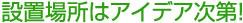 防草発電シートロゴ②