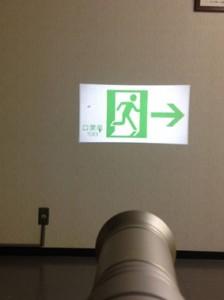 室内壁【投射後】