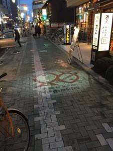大衆ビストロ Hamakin (ハマキン) 名駅店様②