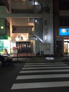 ~楽空~江南駅前店様①